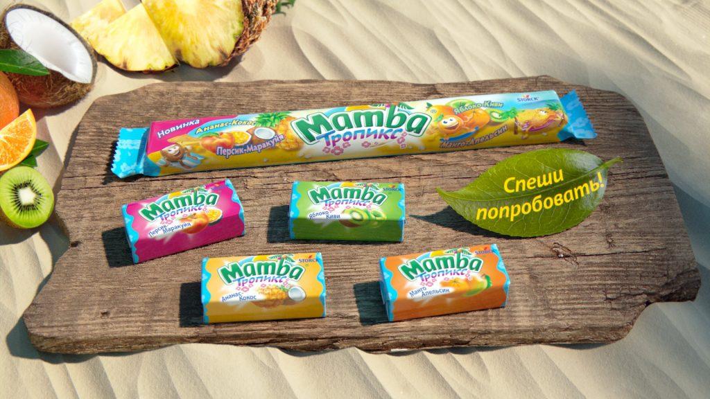 CG rendered packshot of Mamba fruit chews.